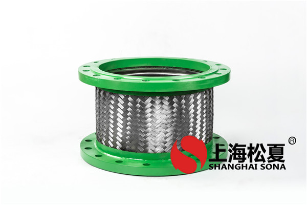 金属软管安装时的'调兵遣将'安装方法简单了