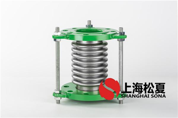 BGF-DN100-1.6Mpa不(bu)銹鋼(gang)波紋管補償(chang)器
