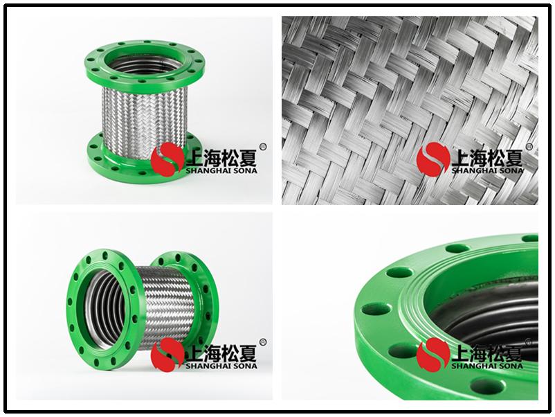波纹管金属软管安装前应首先检查管连接方式