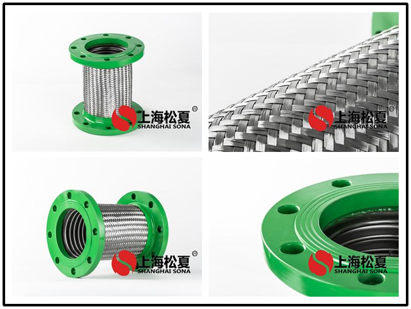 不锈钢波纹管的安装说明及注意事项有哪些?