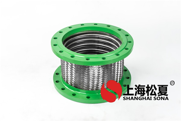 金属波纹管焊接的具体实施