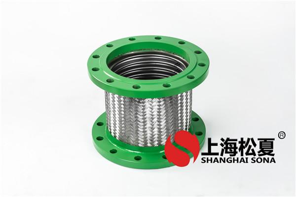 金属软管接头的作用是什么?