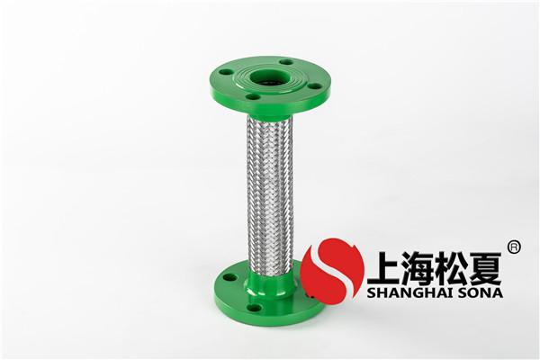 不锈钢金属软管的作用和特点?