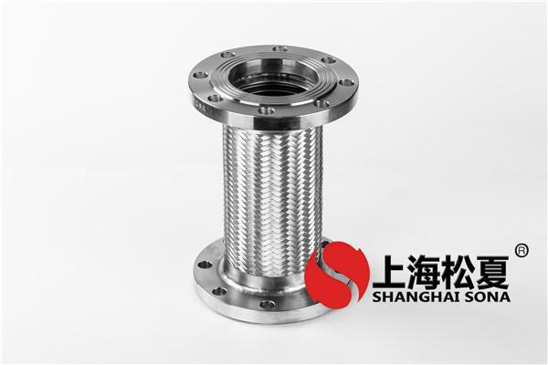 不锈钢金属软管的基本特性和应用