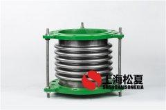 DN300-16kg消(xiao)防泵波紋伸縮節