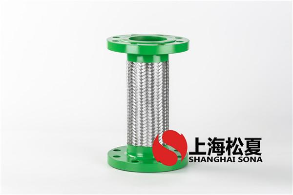 金属软管安装需要满足什么要求?