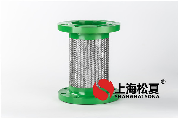 波纹管金属膨胀节吸收位移的特点